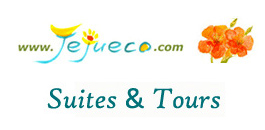 Jejueco Suites & Tour